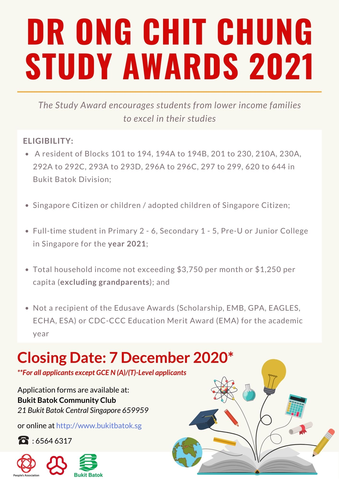 Dr. Ong Chit Chung Study Awards 2021